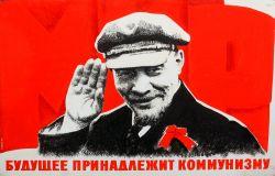 Будущее принадлежит коммунизму