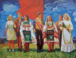 Счастливая Советская молодежь