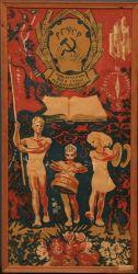 Эскиз росписи стелы для пионерлагеря в г. Бугульма