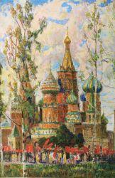 Триптих на Красную Площадь